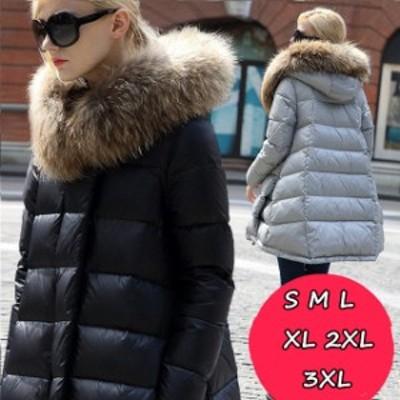 ダウンコート レディース ロング 毛皮 ダウンジャケット 無地 厚手 暖かい 冬服 防寒着 おしゃれ ミセスファッション 2色