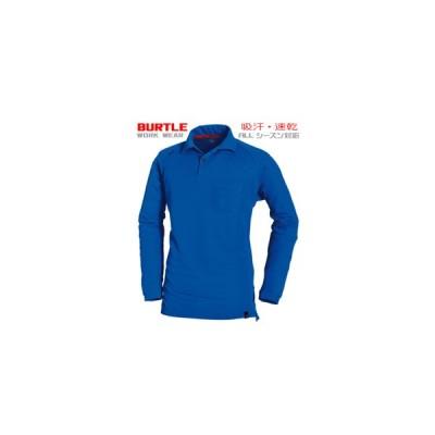 バートル 長袖ポロシャツ 103 吸汗速乾素材 涼しい 作業服 作業着