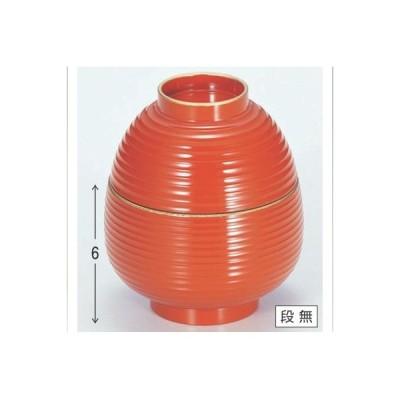 小吸椀 貴生小吸椀朱天金 漆器 高さ60 直径:84/業務用/新品