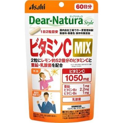 【5個までメール便】ディアナチュラスタイル ビタミンC MIX 60日分 (120粒) アサヒ Dear Natura style