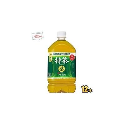 サントリー 緑茶 伊右衛門 特茶 1Lペットボトル 12本入 (1000mlサイズ いえもん 特定保健用食品 お茶)