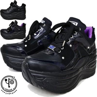 ヨースケ 厚底 スニーカー YOSUKE シューズ ブーツ 靴 ハイソール レースアップ メンズ 2608086