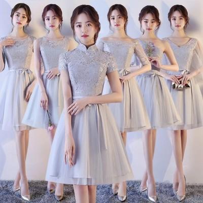 パーティードレスミディアムドレス二次会ドレスパーティドレスウェディングドレスロングドレスお呼ばれドレス卒業式lfz43