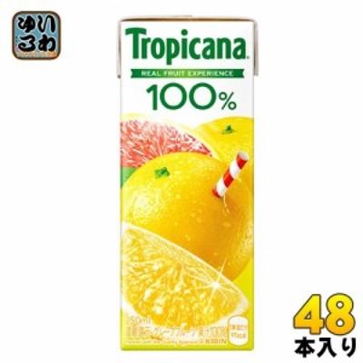 キリン トロピカーナ100% グレープフルーツ 250ml 紙パック 48本 (24本入×2 まとめ買い)