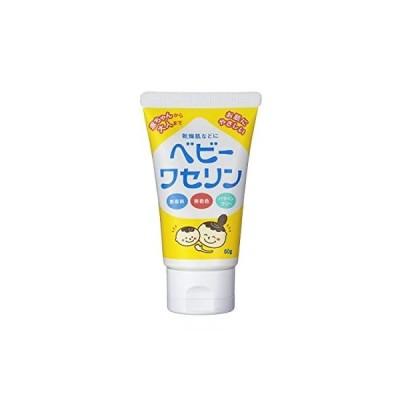 【保湿クリーム】ベビーワセリン 60g(乾燥肌 パラベンフリー)
