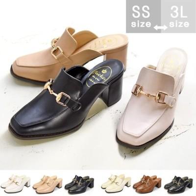 靴 レディース シューズ ミュール クロコ ビット スリッパ おじ靴 婦人靴 かわいい OL ローファー ママ ブラック ブラウン NOFALL SANGO サンゴ