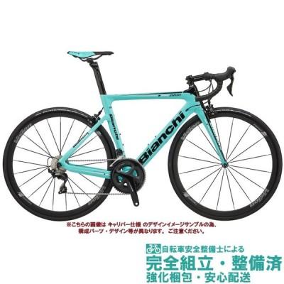 ロードバイク 2020 BIANCHI ビアンキ ARIA DISC SHIMANO 105 アリアディスク シマノ105 CK16/BLACK FULL GLOSSY(1D) 油圧ディスクブレーキ仕様 2×11SP カーボン