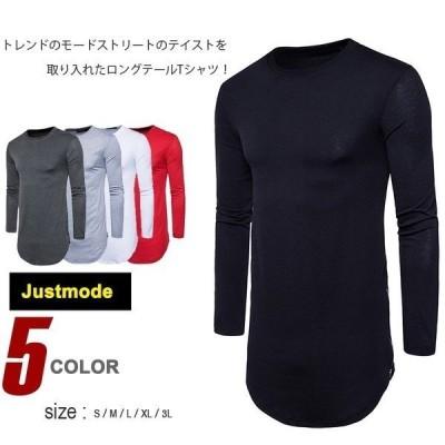 【セール】Tシャツ メンズ 長袖 無地 SI ロング丈 アメカジ ストリート クルーネック カジュアル 5色