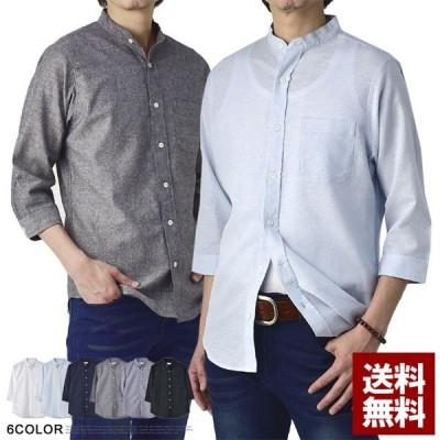 バンドカラーシャツ メンズ 7分袖シャツ 麻混スタンドカラーシャツ ノーカラー 立衿 リネンシャツ B6B【パケ1】