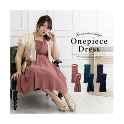 【クレット(大きいサイズ)】 フロントプリーツデザインワンピースドレス レディース ピンク LL clette