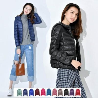 軽量 ダウンジャケット レディース ダウンコート フート付き 収納袋付き ショート ライトダウン アウター 防寒 秋冬 大人 女子