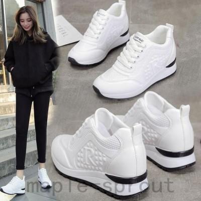 2020新作大人気韓国ファッション靴厚底スニーカー韓国ファッションスニーカーレディース美脚厚底厚底ブーツカジュアル秋冬