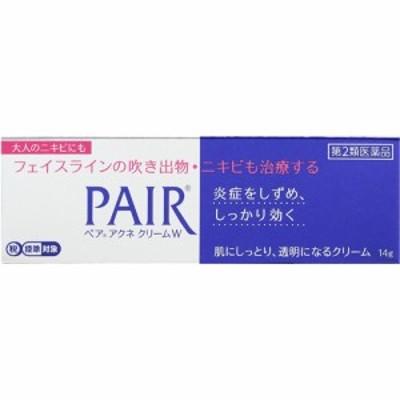 【ペアアクネ クリーム W 14g】第2類医薬品