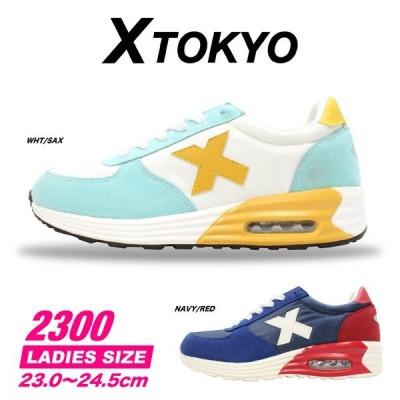 xtokyo 2300 紺 赤 サックス レディース スニーカー カジュアルシューズ 靴 ネイビー ブルー 青 レッド 黄色 イエロー 白 ホワイト 婦人