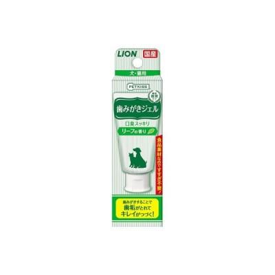 C:LION ペットキッス 歯みがきジェル リーフの香り 40g使用期限:2024/04/27以降(09月現在)