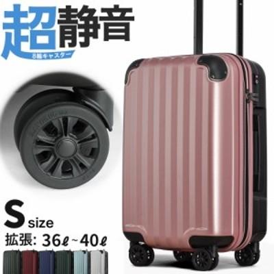 スーツケース 機内持ち込み Sサイズ 小型 コインロッカー 拡張 TSA 修学旅行 おしゃれ かわいい キャリーバッグ キャリーケース 10002