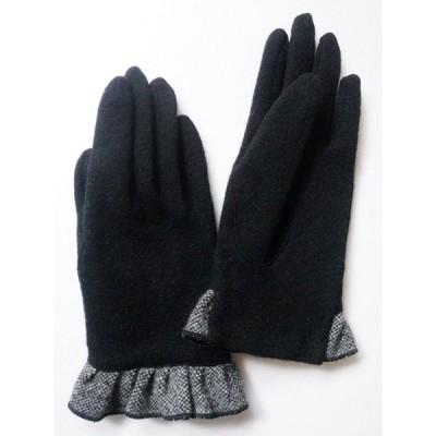 ウール ジャージー 手袋 ツイード フリル グローブ 防寒 レディース ブラック