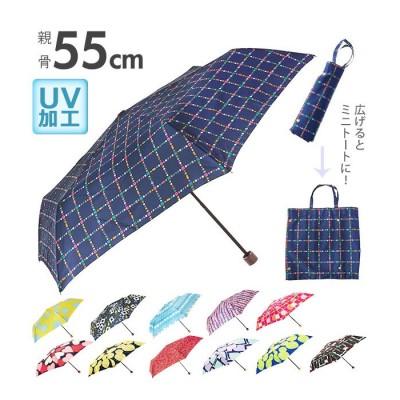 BACKYARD FAMILY 折りたたみ傘 晴雨兼用 55cm Shizuku Light シズクライト 通販 レディース コンパクト 軽量 軽い 耐風 丈夫 防水加工 撥水加工 はっ水 雨傘 折り畳み傘 日傘 おしゃれ かわいい ミニトート傘袋 UVカット 紫外線対策 グラスファイバー骨 大きめ 大きい 手開き 手動  フリー レディース