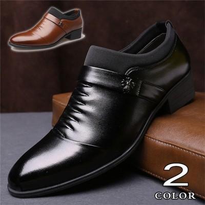 紳士靴 革靴 ビジネスシューズ メンズ メンズシューズ フォーマルシューズ PU革靴 歩きやすい革靴 結婚式 通勤 仕事用 卒業式