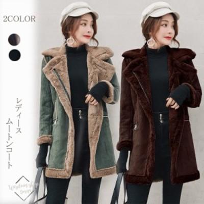 ムートンコート ジャケット コート 裏起毛ジャケット レディースロングコート 韓国風 冬服 ポケット付き 無地 大きいサイズ 着回し 暖か