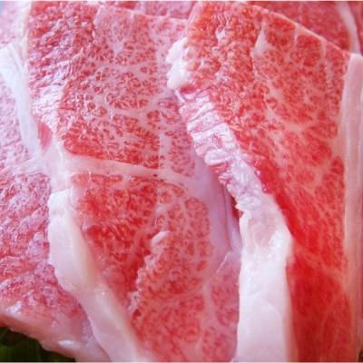 牛肉 肉 食品 カルビ焼肉 250g 黒毛和牛 A4,5等級 とろける お取り寄せ お歳暮 ギフト 御歳暮 グルメ