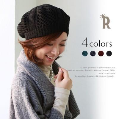 【特別価格】Field Scene ケーブルニットベレー帽(RX53139)★メール便発送