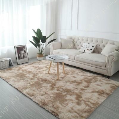 カーペット ラグ シャギーラグ ラグマット 洗える 絨毯 絞り染め じゅうたん 抗菌 防音 滑り止め付き ふわふわ 床暖房対応 冷房対策 センターラグ 長方形