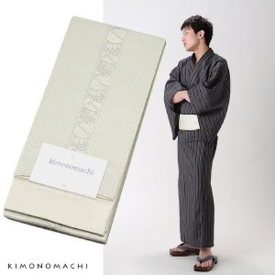 角帯 男性用浴衣帯「白鼠色 波」京都きもの町オリジナル 男性用帯 角帯 小袋帯ss2006men10