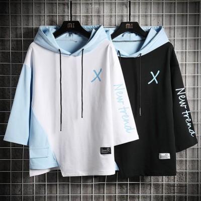 七分袖パーカーメンズ 大きいサイズ M-7XL フード付き カットソー ブルオーバ tシャツ 夏 トップス