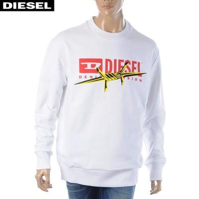 ディーゼル DIESEL クルーネックスウェット トレーナー メンズ S-BAY-BX5 00S030-0EAXH ホワイト