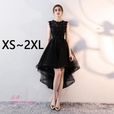 XS~2XL ドレス 大人 ピアノ 発表会 イブニングドレス ピアノ発表会 パーティードレス フィッシュテール 演奏会