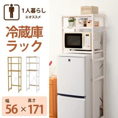 冷蔵庫ラック 一人用 一人暮らし シンプル キッチン収納 レンジ台 キッチンラック 木製 おしゃれ