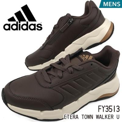 アディダス adidas エテラ タウンウォーカー ウォーキングシューズ ローカット レザー スニーカー 天然皮革 サイドファスナー 靴 メンズ FY