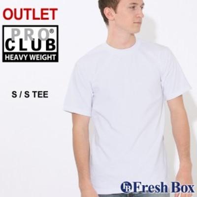 アウトレット 返品・交換・キャンセル不可 プロクラブ クルーネック ヘビーウェイト 半袖 Tシャツ 無地 メンズ 大きいサイズ ブランド