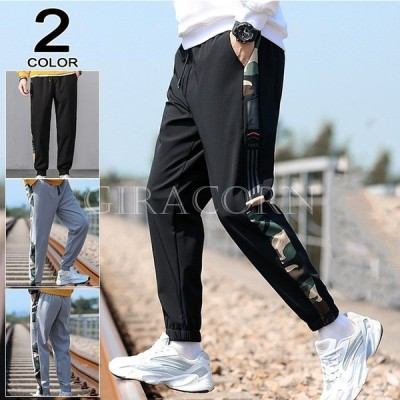 ジョガーパンツ メンズ 裏起毛 スウェットパンツ カジュアル ボアパンツ 防寒  秋冬 メンズファッション 2021