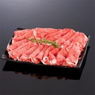 高級和牛「熊野牛」 松源特選ローススライス 1kg 4等級以上