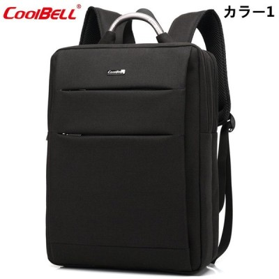 リュックサック メンズ レディース 大容量 アウトドア多機能通学通勤出張旅行防水パソコンバックビジネスバッグ