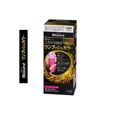 ブローネ ワンプッシュカラー 3-明るいライトブラウン 80g (医薬部外品) / 花王 ブローネ