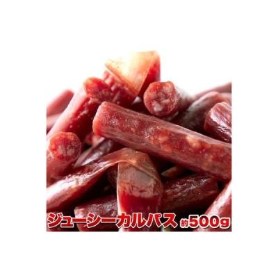 天然生活 SM00010350 着色料、保存料一切不使用!!低温乾燥で柔らか食感☆【訳あり】ジューシーカルパス500g