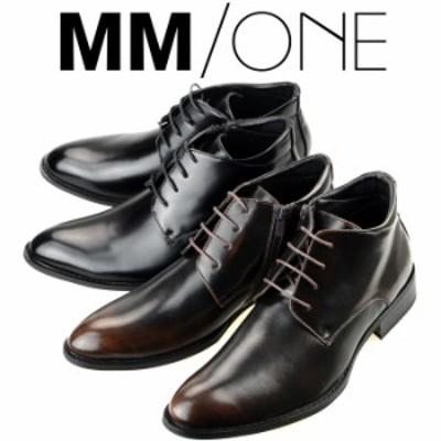 セール ビジネスシューズ メンズ 革靴 チャッカブーツ ショートブーツ ビジネスブーツ レースアップ 紐 サイドジップ プレーントゥ 外羽