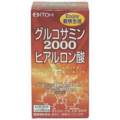 井藤漢方製薬 グルコサミン2000ヒアルロン酸 360粒 グルコサミン2000ヒアルロンサン