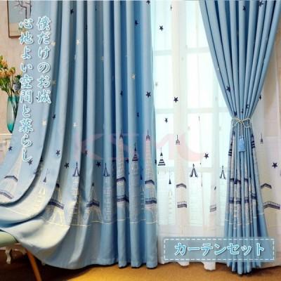 ドレープカーテン レースカーテン おしゃれ 子供部屋 洗える 遮光 お城柄 安い レース 一枚 オーダーカーテン 巾100cm-210cm 丈100cm-270cm