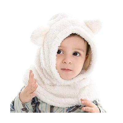 XIAOHAWANGベビー 帽子 100%フリース かわいいクマ耳 もこもこ 暖かい 「マフラー 耳当て 顔ケア 防寒帽子」 多機能 キッズ