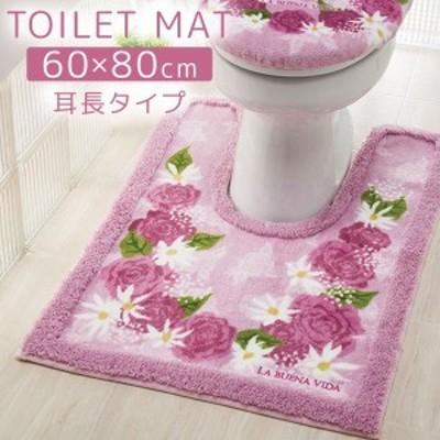 トイレマット すべり止め 洗える 耳長 おしゃれ 60×80cm マット ピンク 花柄 花 フラワー バラ ばら 薔薇 トイレ インテリア エレガント