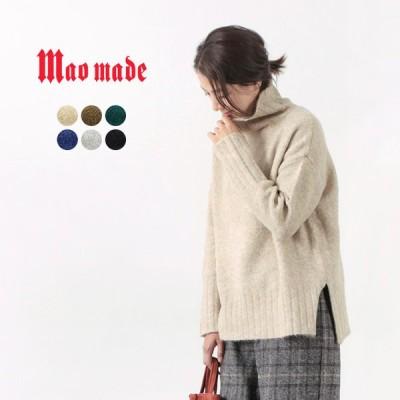 MAO MADE(マオメイド) ヤクフィール ハイネック ニット / レディース / 日本製 / 無地 / リラックス
