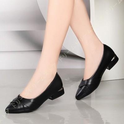 歩きやすい パンプス チャンキーヒール 疲れない 大人 上品 ポインテッドトゥ ベーシックパンプス リクルート 就活 面接 太めヒール 黒 ベージュ 痛くない 靴