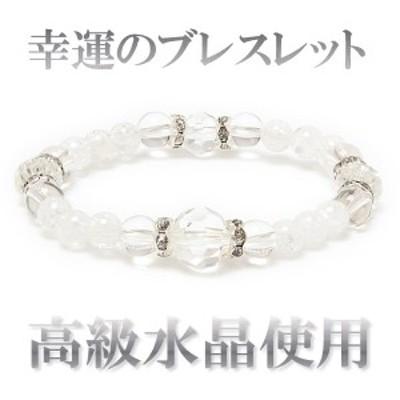 ブレスレット レディース 天然石 パワーストーン 水晶 クリスタル ブレス【激安】【SALE】