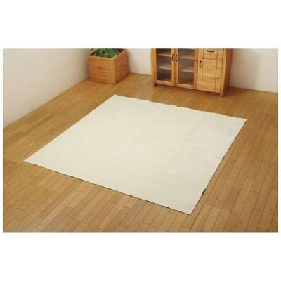 イケヒコ・コーポレーション 3963559 ラグ カーペット 1.5畳 洗える 無地 イーズ アイボリー 約130×185cm すべりにくい加工 ホットカーペット対応 メーカー直送