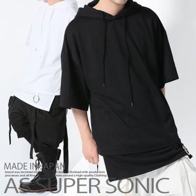パーカー メンズ ロング丈 モード系 ビッグシルエット フード付 メンズファッション カットソー ブラック ホワイト AS SUPER SONIC