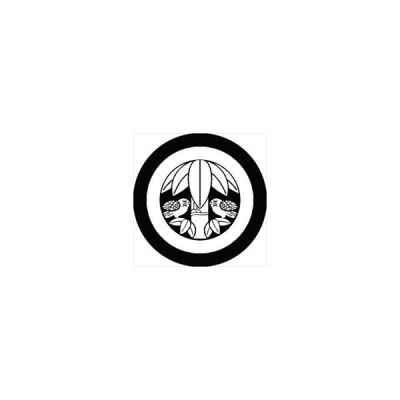 家紋シール 丸に竹向い雀紋 直径15cm 丸型 白紋 KS15M-0683W